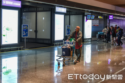 7家信用卡免費機場接送排除宜蘭 金管會:銀行應充分揭露