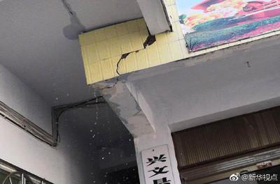 四川地震16傷 該地震帶進活躍期