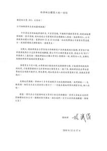 影/華映重整 聯華氣體停止出貨 法人:恐面臨呆帳問題