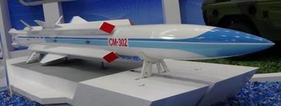 陸新反艦導彈號稱勝過「雄三」