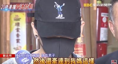 25善心人伸援手 法拉利孝子泛淚