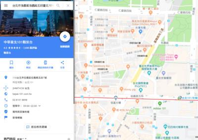 地標被改名中華台北 Google同意處理