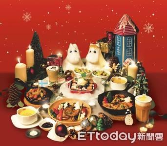 這3家餐廳給你不一樣聖誕跨年餐