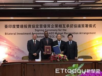 台印簽訂新BIA 保障雙方貿易往來