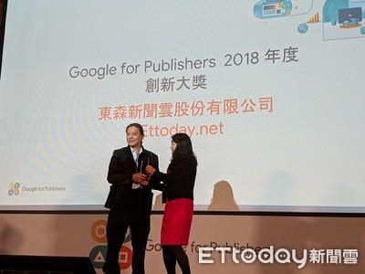 ETtoday奪Google年度創新大獎
