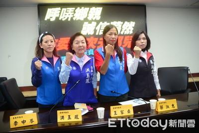 藍:賴清德、陳宗彥不要成罪人