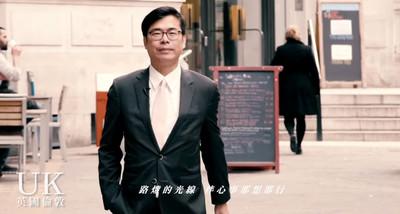 民調呼聲高!23.3%民眾支持陳其邁當行政院長