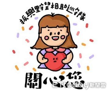台南「Q版」胸章 讓長者戴著安全走