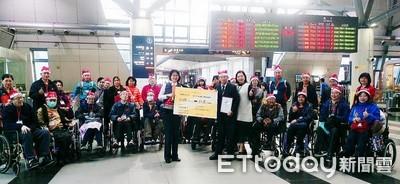 高鐵聖誕送暖 身障朋友樂遊台北