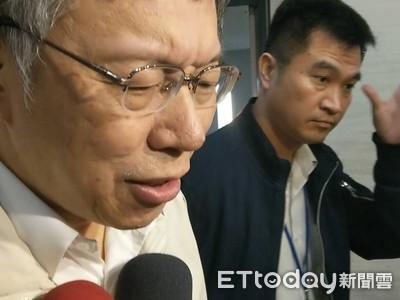卓榮泰「2次選市長民進黨都有幫柯」 柯文哲:團隊裡民進黨的很多