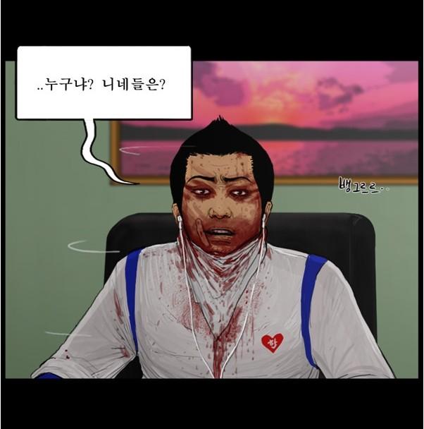 ▲▼《現在我們的學校》(圖/翻攝自韓國論壇)