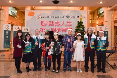 第一銀行耶誕送愛 台大醫院音樂會展開