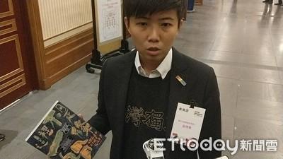 與上海官員同桌 苗博雅穿「台獨」毛衣