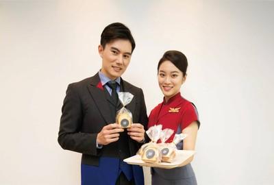 華信航空台東飛台北提供法式旅行蛋糕
