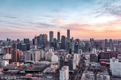 北京年內減稅降費規模將達1692億人民幣