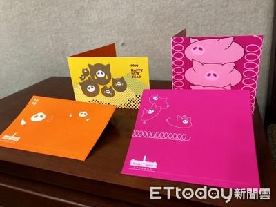 影/蔡英文、陳建仁2019年賀卡搶先看 粉紅豬+山豬