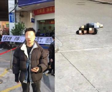 亞姐毆打員工仍下樓 廣州警方:謠言