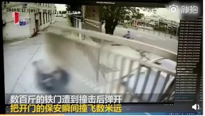 女「剛拿到駕照」 保全被撞飛腦死