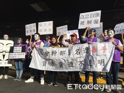 元晶裁員近一半是工會幹部 今赴勞部抗議