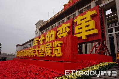 「大國重器」排排站 陸改革開放40周年大型展傾巢而出