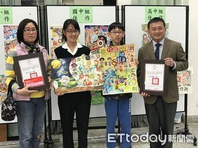防蚊宣導創意無限 台南繪畫比賽頒獎