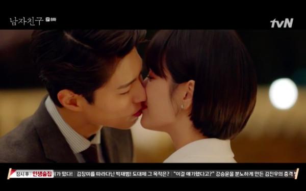 ▲▼朴寶劍真的親下去了!見宋慧喬眼裡含淚⋯ 低頭3次深吻(圖/翻攝自tvN)
