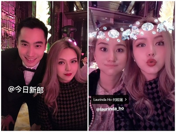 ▲▼楊丞琳、張韶涵、陳妍希喝阿嬌喜酒(圖/翻攝自微博、Instagram)