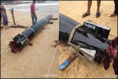 越南漁民撈到陸製魚雷 陸國防部:沒針對誰