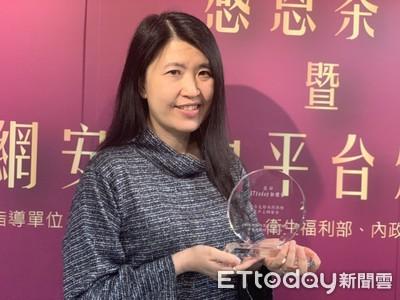 《ETtoday新聞雲》重視兒少網安獲獎