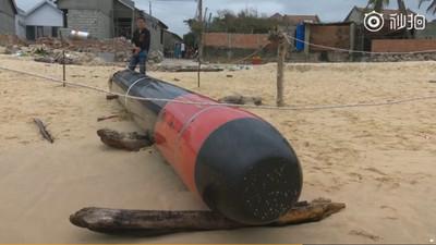 越南發現魚雷 陸國防部:只是訓練用雷