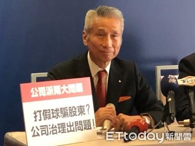 王光祥重申將爭取大同經營權走向改革