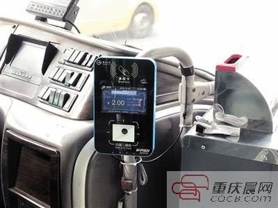 重慶620條公車線都推出移動支付