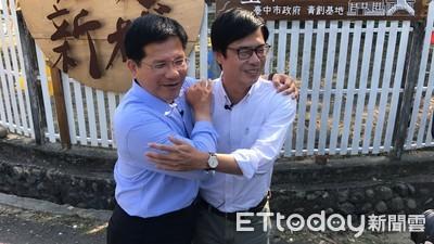 敗選後「復仇者」組閣 蘇貞昌14日上任