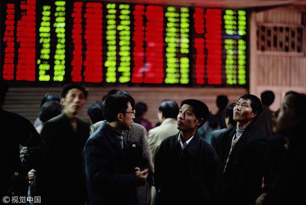 疫情重挫股市、股債要平衡!元大中國政金債ETF今掛牌 | ETtoday