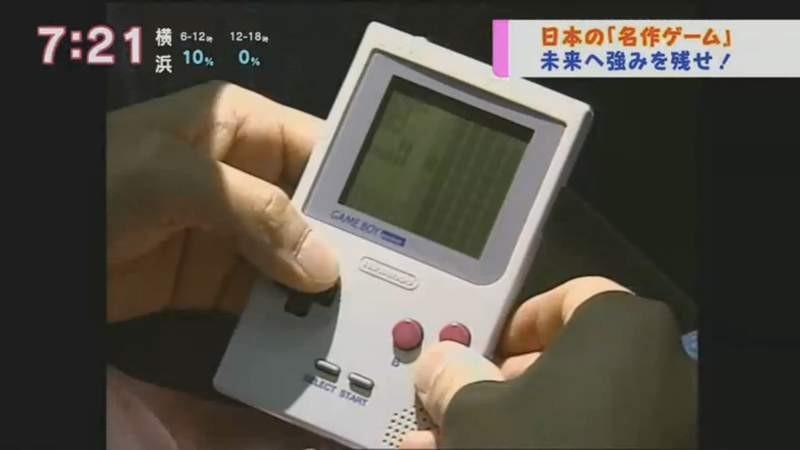 大檸檬用圖(圖/日本NHK電視截圖)
