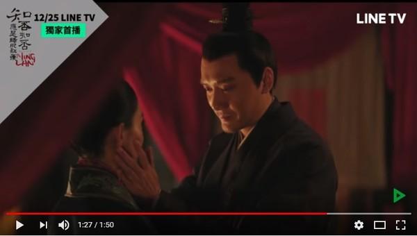▲趙麗穎戲裡喊馮紹峰「二叔」,兩家人有世交關係,後來成了夫妻。(圖/翻攝自YouTube/LINE TV)