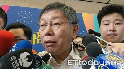 朱立倫選總統 柯P不意外:本來11月25日就要宣布...我聽到的