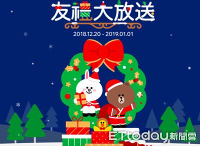 LINE熊大年末貼圖變大歡慶聖誕、跨年