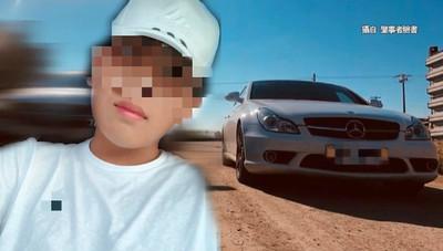 18歲兒撞死人 母:車發動就碰碰叫