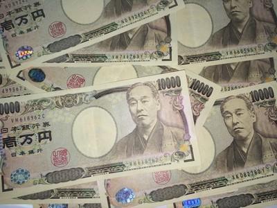 日圓匯價創5個月來新低! 換新台幣5萬多賺10碗拉麵