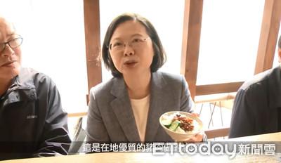 陸網友要寄肉粽到府 蔡英文:防疫工作當玩笑!不好笑