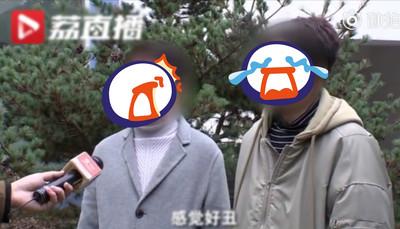 2男大生約修眉 慘紋成女眉