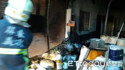 屏東鹽埔鐵皮屋火警 獨居翁成焦屍