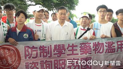 韓國瑜不認同一家親標籤化 柯P:有贊成就有反對