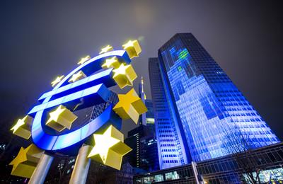 富邦人壽狂砸207億買下歐元塔 成為歐洲央行房東