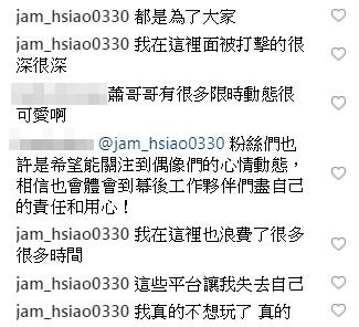 蕭敬騰回覆粉絲不想玩IG了。(圖/翻攝自蕭敬騰IG)