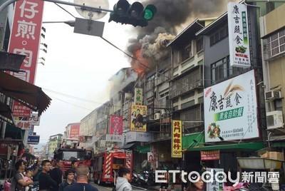 彰化員林公寓火警 6民宅遭波及