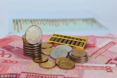 人民幣對美元匯率中間價報7.0039元