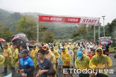 卑南團隊宣誓Ready 完成8.1公里路跑