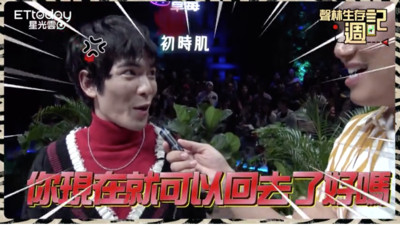 蕭敬騰被「一個問題」惹怒!